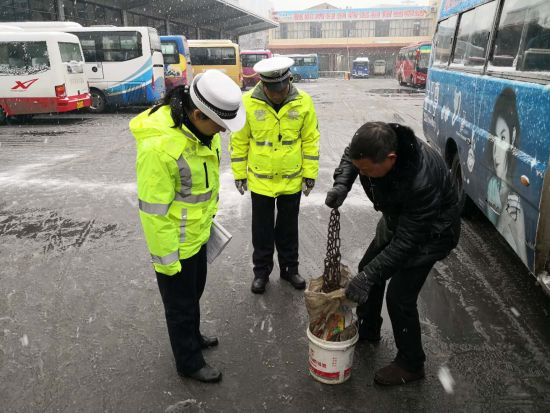 坚持客运车辆源头监管不放松,组织警力深入到长途汽车客运站等客运企业开展隐患排查,提醒驾驶人注意冰雪天气行车安全
