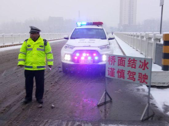 加强桥面等易结冰路段的巡查力度,提醒过往司机减速慢行