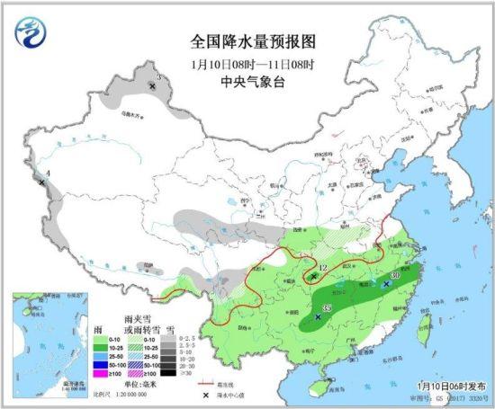 图2 全国降水量预报图(1月10日08时-11日08时)