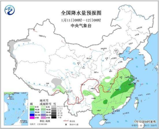 图3 全国降水量预报图(1月11日08时-12日08时)