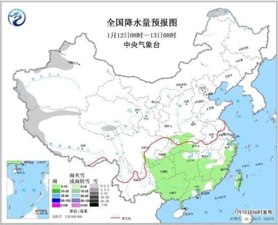 图4 全国降水量预报图(1月12日08时-13日08时)
