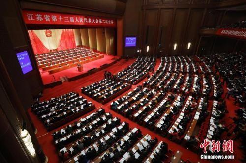 1月14日,江苏省第十三届人民代表大会第二次会议在南京开幕。中新社记者 泱波 摄