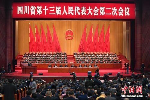 1月14日,四川省第十三届人民代表大会第二次会议在成都开幕。中新社记者 张浪 摄