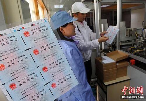 资料图:北京市公安局人口管理总队制证中心向市民开放参观。王钰谊 摄 图片来源:CFP视觉中国