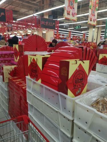 图为北京一家超市的特产区。 谢艺观 摄