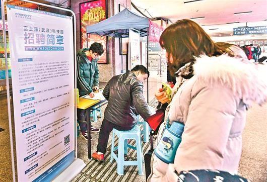 图为出站人员查看招聘信息楚天都市报记者李辉摄
