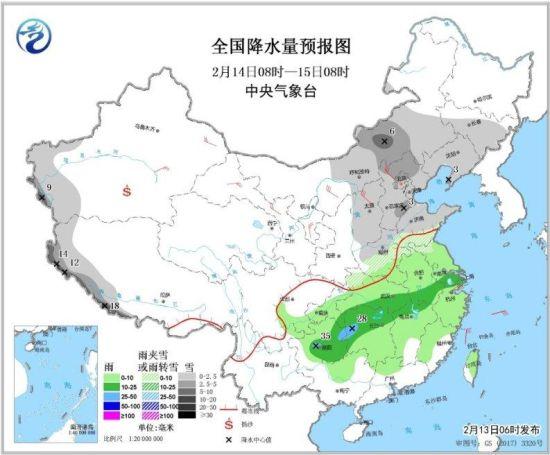 全国降水量预报图(2月14日08时-15日08时)