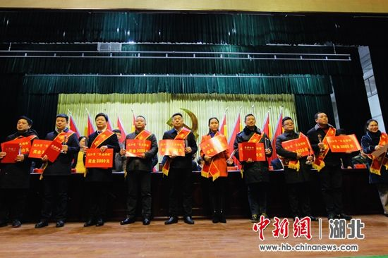 全会通报表扬了高质量发展突出贡献集体和个人 刘良伟 摄