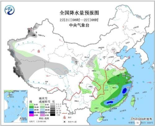 全国降水量预报图(2月21日08时-22日08时)
