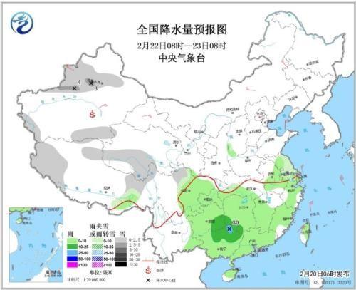 全国降水量预报图(2月22日08时-23日08时)