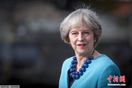 资料图:英国首相特蕾莎・梅
