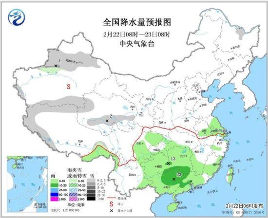图2 全国降水量预报图(2月22日08时-23日08时)