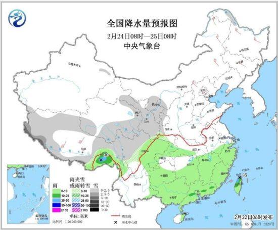 图4 全国降水量预报图(2月24日08时-25日08时)