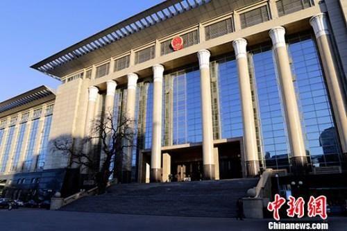 资料图:最高人民法院。 中新社记者 李慧思 摄