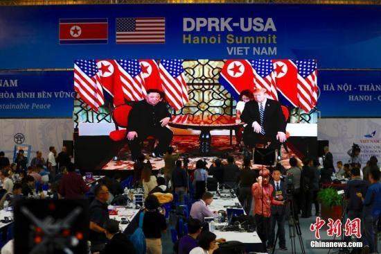资料图:美朝两国领导人在河内大都市索菲特传奇酒店举行单独会谈,随后将举行扩大会谈。中新社记者 富田 摄