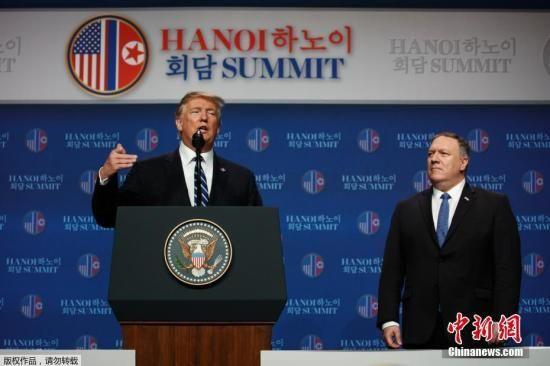 资料图:当地时间2月28日下午2时15分,美国总统特朗普在其下榻的越南河内万豪酒店举行记者发布会,介绍第二次朝美领导人会晤情况。