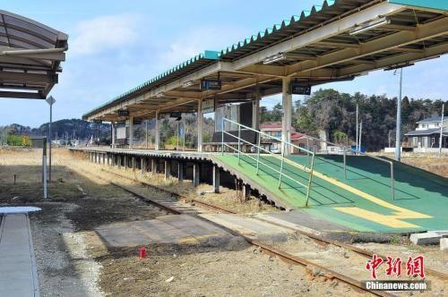 """资料图:震灾中损失惨重的野蒜火车站,获官方定为""""震灾遗构""""予以保存,如今已空无一人。"""