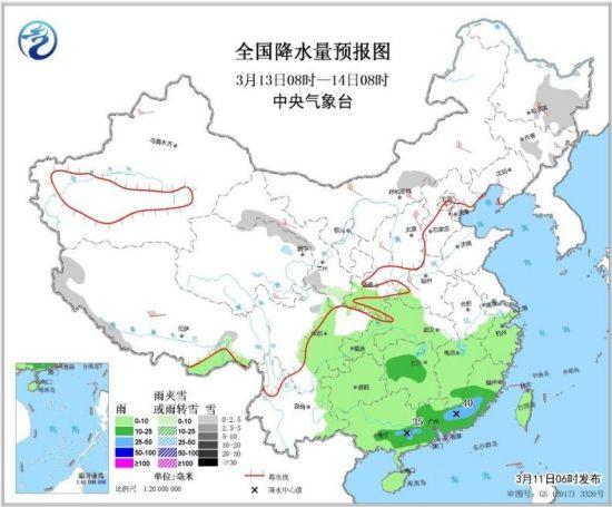 图3 全国降水量预报图(3月13日08时-14日08时)