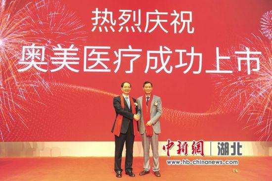 枝江市委书记刘丰雷(左)与奥美医疗董事长崔金海握手 刘康 摄