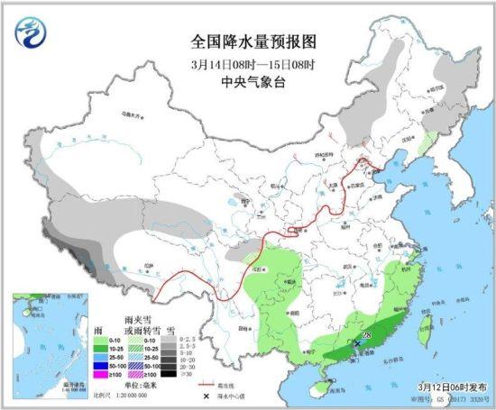 图3 全国降水量预报图(3月14日08时-15日08时)