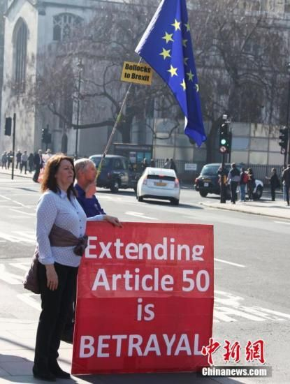 """资料图:当地时间2月27日,英国""""脱欧""""日期(3月29日)迫近,""""脱欧""""前景仍扑朔迷离。英国民众走上街头,宣示各自不同的主张。中新社记者 张平 摄"""