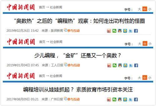 资料图 中新网记者 金硕 摄