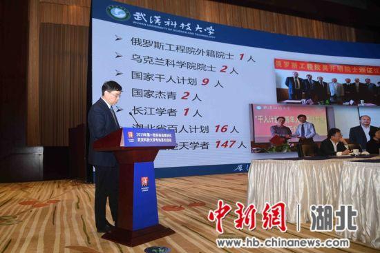 武汉科技大学科学技术发展院院长李亚伟