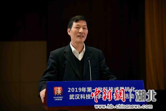 武汉科技大学生科院院长张同存发言