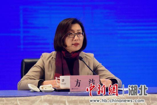 武汉市政府副秘书长方洁主持会议 方斌 摄