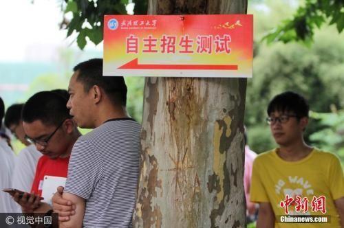 资料图:2017年6月11日,武汉理工大学自主招生考核在南湖校区举行。 图片来源:视觉中国