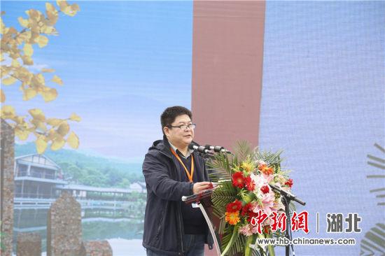 武汉市文化和旅游局副局长范继先讲话