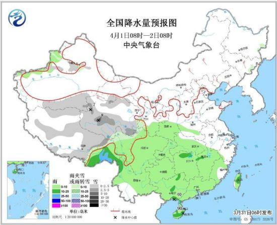 图4 全国降水量预报图(4月1日08时-2日08时)