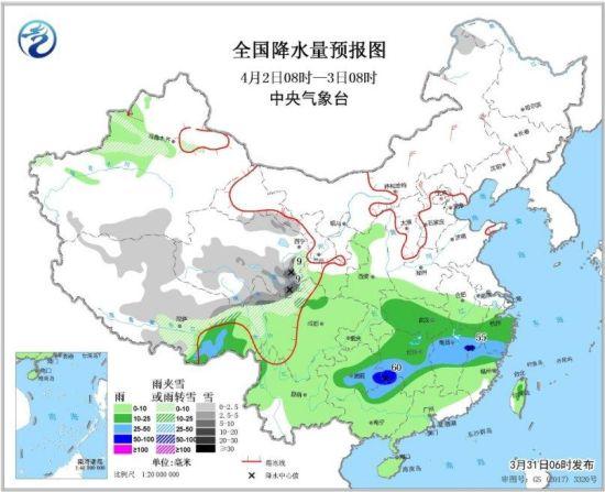 图5 全国降水量预报图(4月2日08时-3日08时)