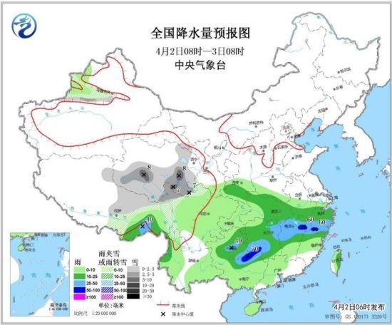 图1 全国降水量预报图(4月2日08时-3日08时)