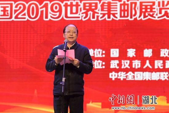 武汉市人民政府副市长刘子清等领导为倒计时70天揭幕 摄影:长江日报记者詹松