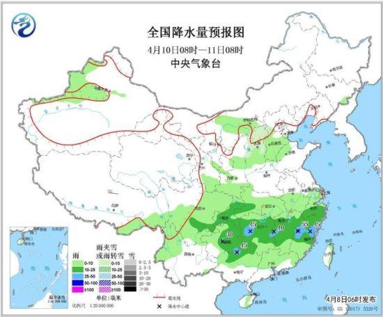 图3 全国降水量预报图(4月10日08时-11日08时)