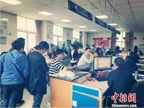 资料图:西宁住房公积金管理中心的服务大厅 马秀萍 摄