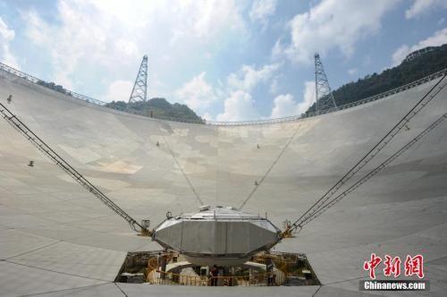 资料图:世界最大单口径射电望远镜――500米口径球面射电望远镜(简称FAST)。中新社记者 贺俊怡 摄