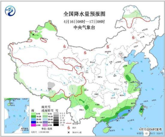 图2 全国降水量预报图(4月16日08时-17日08时)