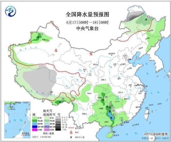 图3全国降水量预报图(4月17日08时-18日08时)