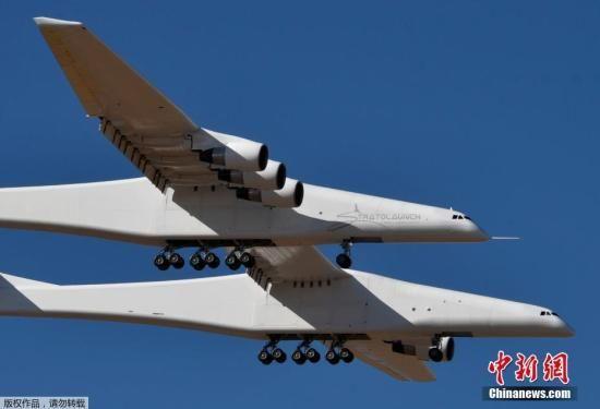 """资料图:世界上最大的飞机――""""罗克""""(Roc)。 文字来源:海外网"""