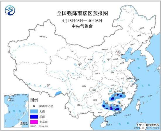 图1 全国强降雨落区预报图(4月18日08时-19日08时)