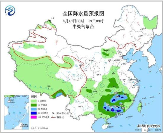 图2 全国降水量预报图(4月18日08时-19日08时)