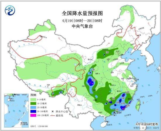 图3 全国降水量预报图(4月19日08时-20日08时)