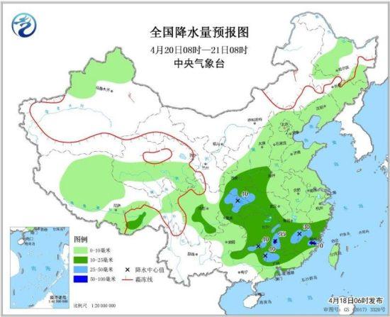 图4 全国降水量预报图(4月20日08时-21日08时)