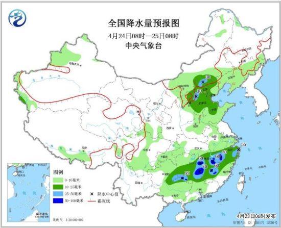 图4 全国降水量预报图(4月24日08时-25日08时)