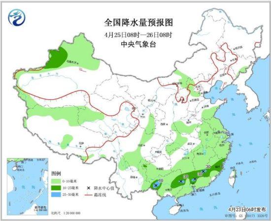 图5 全国降水量预报图(4月25日08时-26日08时)