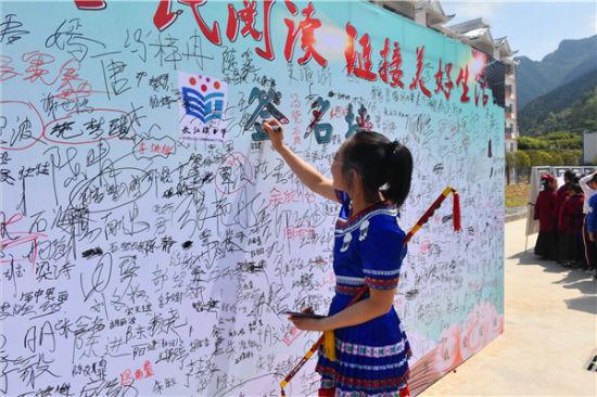 活动签名墙