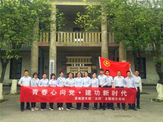 参观纪念馆接受爱国主义教育