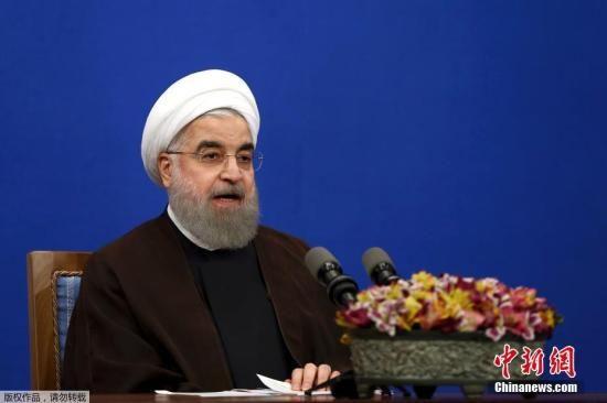 资料图:伊朗总统鲁哈尼。